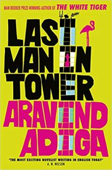 last man in the tower